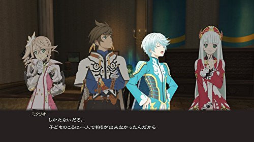 Image 3 for Tales of Zestiria (Welcome Price!!)