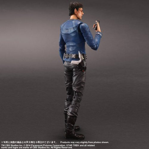 Image 3 for Star Trek Into Darkness - Spock - Play Arts Kai (Square Enix)