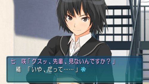 Image 11 for Ebikore + Amagami