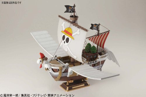 Image 2 for One Piece - Going Merry - Flying Model (Bandai)
