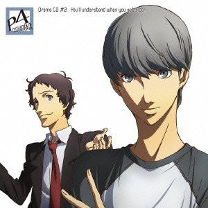 Image 1 for PERSONA4 the Animation Drama CD #2 You'll understand when you get older