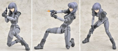 Image 3 for Koukaku Kidotai S.A.C. - Kusanagi Motoko - Gutto-Kuru Figure Collection #52 (CM's Corporation)