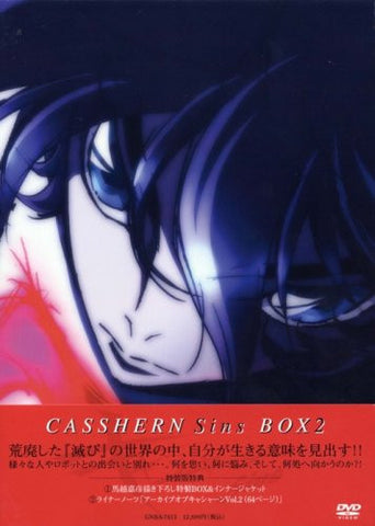 Image for Casshern Sins DVD Box 2