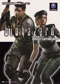 Image 1 for Resident Evil Biohazard Perfect Strategy Guide Book / Gc