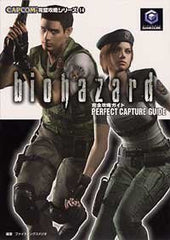 Resident Evil Biohazard Perfect Strategy Guide Book / Gc