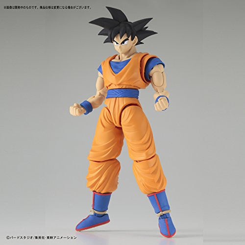 Image 3 for Dragon Ball Z - Son Goku - Figure-rise Standard