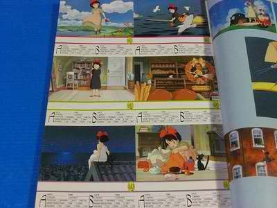 Image 2 for Kiki's Delivery Service Memorial Collection Art Book