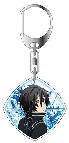 Image for Sword Art Online - Kirito - Keyholder (Contents Seed)