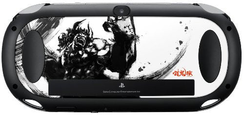 Image 2 for Toukiden Onigachi PlayStation Vita Limited Edition Bundle