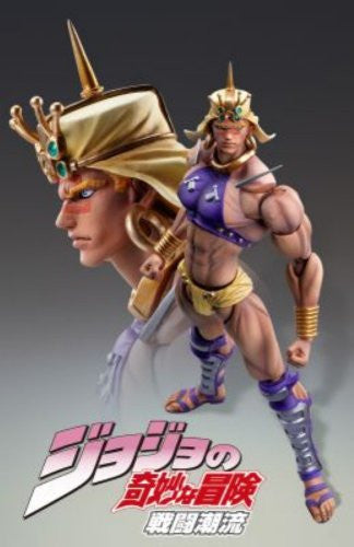 Image 4 for Jojo no Kimyou na Bouken - Battle Tendency - Wham - Super Action Statue #40 (Medicos Entertainment)