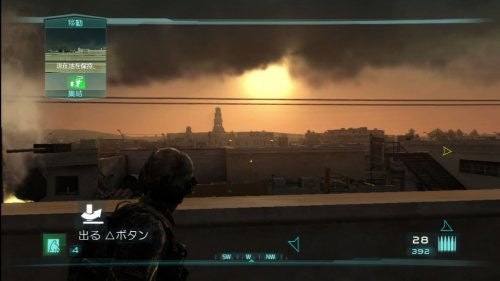 Image 6 for Tom Clancy's Ghost Recon Advanced Warfighter 2