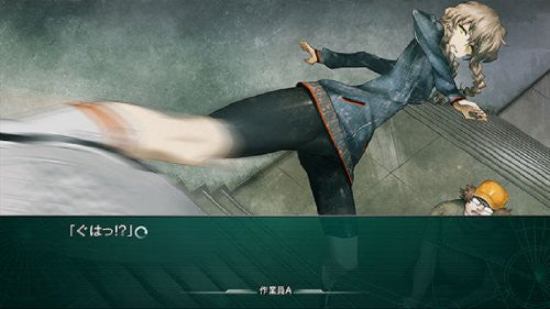Image 3 for Steins;Gate: Senkei Kousoku no Phenogram