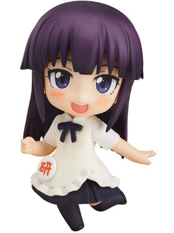 Image for Working!! - Yamada Aoi - Nendoroid #233 (Max Factory)