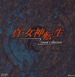 Image 1 for Shin Megami Tensei Sound Collection