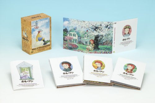 Image 2 for Anne Of Green Gables DVD Memorial Box [Limited Pressing]