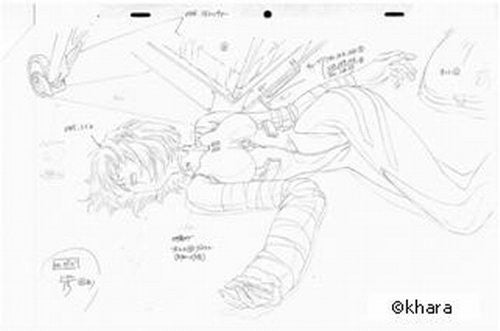 Image 2 for Gainax: Groundwork Of Evangelion 1.0 You Are (Not) Alone