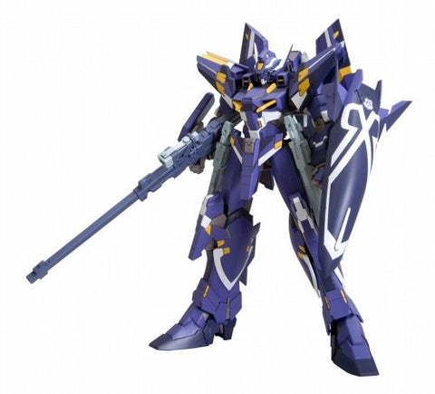 Image for Super Robot Taisen - ART-1 - S.R.G-S 035 - 1/144 (Kotobukiya)