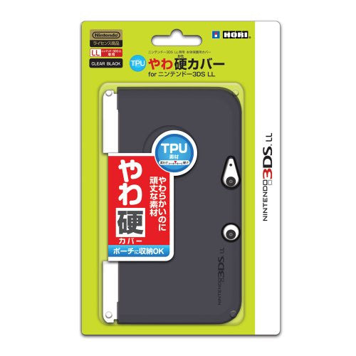 Image 1 for TPU Yawakata Cover for 3DS LL (Clear Black)
