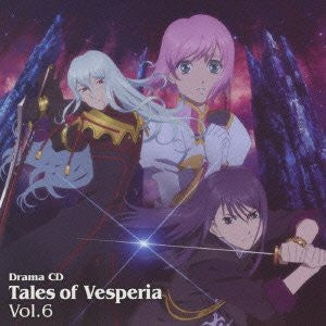 Image 1 for Drama CD Tales of Vesperia Vol.6