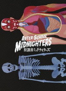Image 1 for Hokago Midnighters Blu-ray Special Edition [Limited Edition]