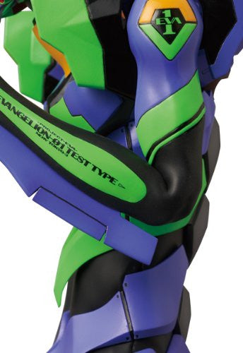 Image 12 for Evangelion Shin Gekijouban - EVA-01 - Real Action Heroes #597 (Medicom Toy)