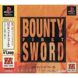 Image for Bounty Sword First (Major Wave)