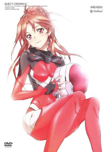 Image 1 for Guilty Crown 5