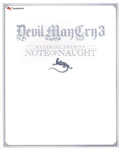 Image 1 for Devil May Cry 3 Note Of Naught [Book+Umd]