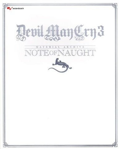 Devil May Cry 3 Note Of Naught [Book+Umd]