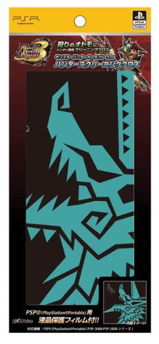 Image 1 for Monster Hunter Portable 3rd Edition Cleaning Cloth (Jinouga Emblem)