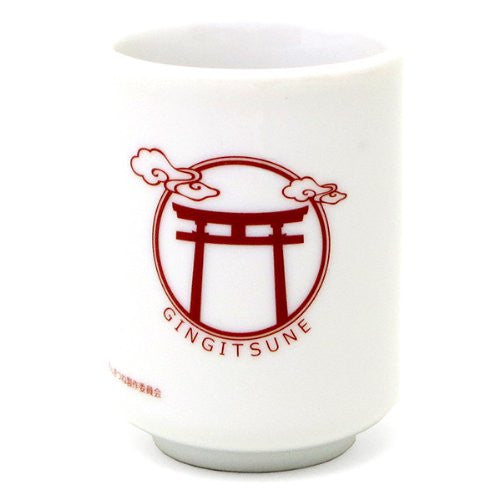 Image 5 for Gingitsune - Gintarou - Haru - Tea Cup (Azu Maker)