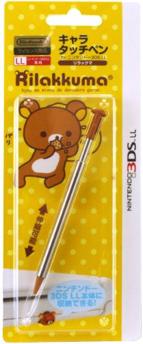Image 1 for Character Touch Pen for 3DS LL (Rilakkuma)