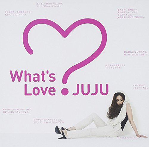 Image 1 for What's Love? / JUJU