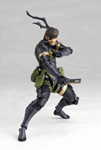 Image 4 for Metal Gear Solid Peace Walker - Naked Snake - Revoltech #131 (Kaiyodo)