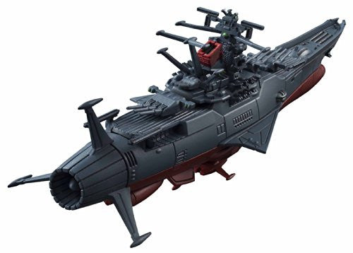 Image 4 for Uchuu Senkan Yamato 2199 - Yamato - Cosmo Fleet Collection - Depart (MegaHouse)