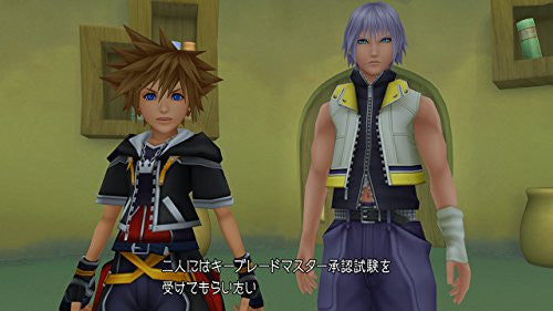Image 9 for Kingdom Hearts HD 2.8 Final Chapter Prologue