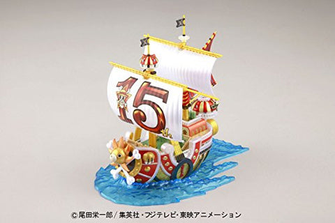 Image for One Piece - Thousand Sunny - One Piece Grand Ship Collection - Thousand Sunny TV Anime 15th Anniversary (Bandai)