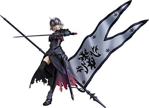 Fate/Grand Order - Jeanne d'Arc (Alter) - Figma #390 - Avenger
