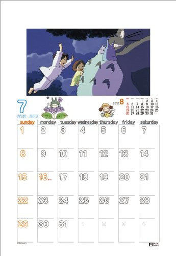 Image 2 for Tonari no Totoro - Wall Calendar - 2012 (Try-X)[Magazine]