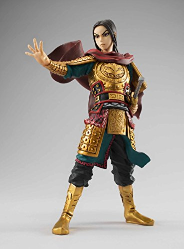 Image 2 for Kingdom - Ei Sei - Figuarts ZERO (Bandai)