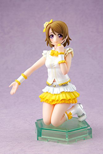 Image 2 for Love Live! School Idol Project - Koizumi Hanayo - 1/10 - First Fan Book Ver. (Chara-Ani)
