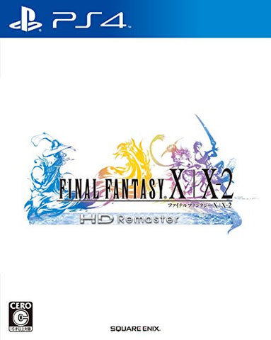 Image for Final Fantasy X / X-2 HD Remaster