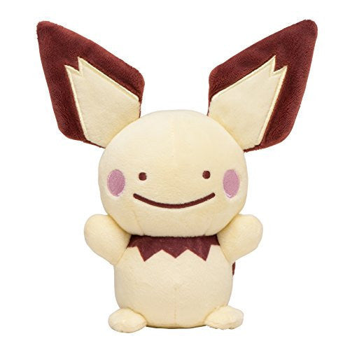Image 1 for Pokemon - Pocket Monsters - Pokemon Center - Metamon Pichu Plush