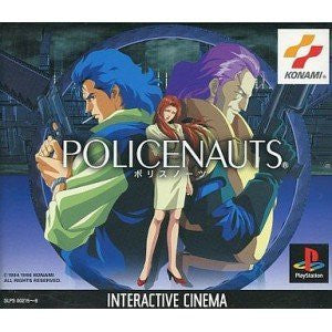 Image for Policenauts