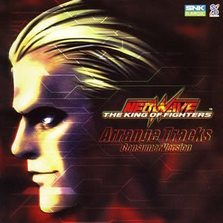 Image for The King of Fighters Neowave Arrange Tracks Consumer Version