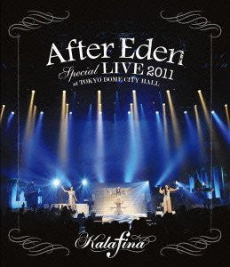 "Image for ""After Eden"" Special LIVE 2011 at TOKYO DOME CITY HALL"
