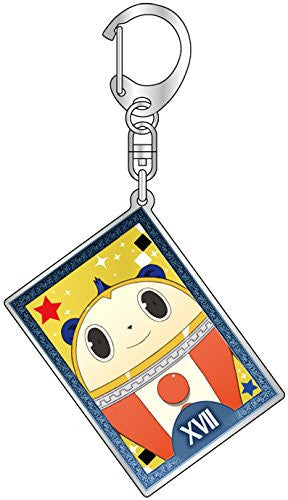 Persona 4: the Golden Animation - Kuma - Keyholder (Broccoli)