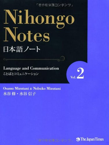 Nihongo Notes Vol. 2 Language And Communication