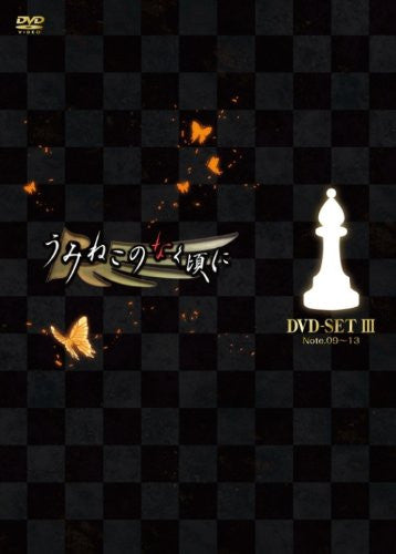 Image 1 for Umineko No Naku Koro Ni DVD Set 3