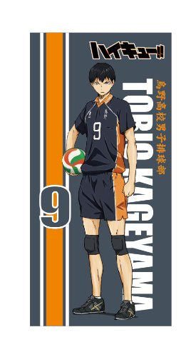 Image 1 for Haikyuu!! - Kageyama Tobio - Pile Bath Towel - Towel (Sun Art)